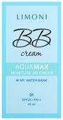 Limoni Aquamax BB крем moisture 40 мл