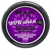 Твердый шампунь Organic Shop Organic Kitchen приподнимающий корни волос Wow-объем, 100мл