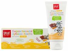 Зубная паста SPLAT Kids Молочный шоколад 2-6 лет