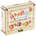 Пазл Мастер игрушек Алфавит русский Для малышей (IG0127), 66 дет.