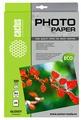 Бумага A4 20 шт. cactus CS-GA420020E