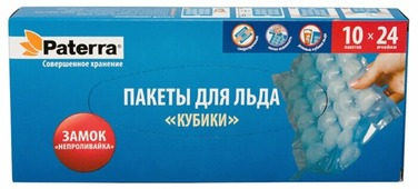 Пакеты для льда Paterra Кубики 109-008
