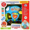 Интерактивная развивающая игрушка Умка Обучающий руль (1401M069-R)