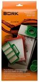 BORK Комплект фильтров и пылесборников V7B1