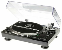 Проигрыватель Audio-Technica AT-LP120 USB HS10 Silver