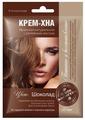 Хна Fito косметик Иранская натуральная с репейным маслом, Шоколад