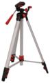 Штатив телескопический NEXTTOOL Ш-1,5