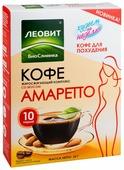 ЛЕОВИТ Худеем за неделю Кофе (жиросжигающий комплекс) со вкусом Амаретто порционный