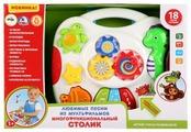 Интерактивная развивающая игрушка Умка Многофункциональный столик (B1324778-R)