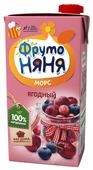 Морс ФрутоНяня из клюквы, черники и вишни, c 3 лет