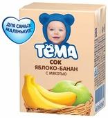 Сок с мякотью Тёма Яблоко-банан, c 6 месяцев