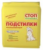Пеленки для собак впитывающие СТОП проблема S205 60х60 см