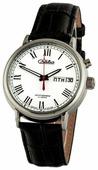 Наручные часы Слава 1221291/300-2427
