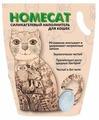 Наполнитель Homecat Силикагелевый Стандарт (12,5 л)
