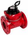 Счётчик горячей воды GROEN WTH-65 (i) импульсный