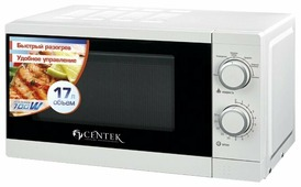 Микроволновая печь CENTEK CT-1577