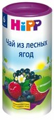 Чай HiPP Из лесных ягод, c 6 месяцев