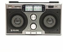 Радиоприемник БЗРП РП-306
