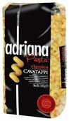 ADRIANA Макароны Pasta Classica Cavatappi 35, 500 г
