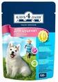Корм для собак Клуб 4 Лапы Для щенков - влажный