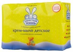 Ушастый Нянь Крем-мыло с оливковым маслом и ромашкой