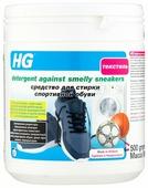 Жидкость для стирки HG для спортивной обуви