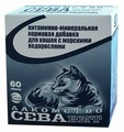 Добавка в корм Сева СЕВАвит для кошек с морскими водорослями