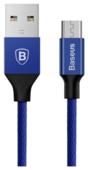 Кабель Baseus Yiven USB - microUSB (CAMYW) 1.5 м