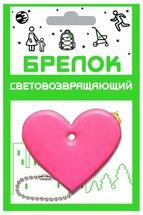 Светоотражатель COVA Сердце