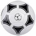 Футбольный мяч adidas Tango Glider