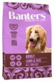 Корм для собак Banters баранина с рисом