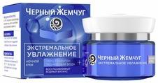 Черный жемчуг Экстремальное увлажнение Ночной крем для лица
