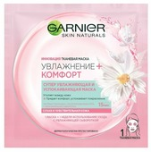 GARNIER тканевая маска Увлажнение + Комфорт