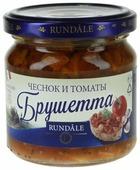 Соус Rundale Брушетта с чесноком и томатами, 190 г
