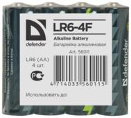 Батарейки Defender AA 4 шт [56012]