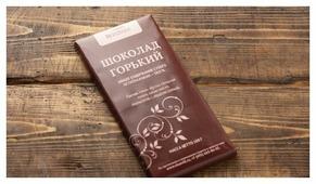 Шоколад ВкусВилл Горький