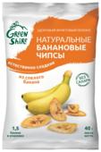 Чипсы GreenShire Банановые из спелого банана без сахара