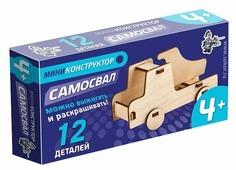 Конструктор Десятое королевство Конструктор деревянный мини 01633 Самосвал