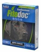 Агроветзащита Фитодок ошейник репеллентный для средних собак 50 см