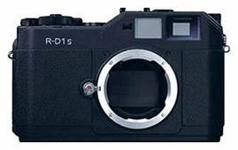 Фотоаппарат Epson R-D1s Body