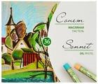 Невская палитра Пастель масляная Сонет 36 цветов (7041157)