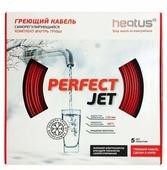 Греющий кабель саморегулирующийся HEATUS PerfectJet 117 Вт 9 м