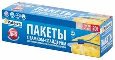 Пакеты для замораживания Paterra 109-003