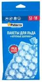 Пакеты для льда Paterra 109-006