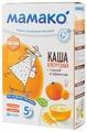 Каша МАМАКО молочная кукурузная на козьем молоке с тыквой и абрикосом (с 5 месяцев) 200 г