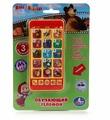 Интерактивная развивающая игрушка Умка Маша и Медведь Сенсорный телефон