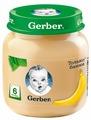 Пюре Gerber банан (с 6 месяцев) 130 г, 1 шт