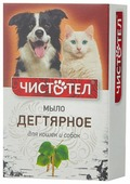 ЧИСТОТЕЛ Мыло от блох дегтярное для кошек и собак