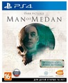 BANDAI NAMCO Entertainment The Dark Pictures: Man of Medan