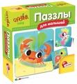 Набор пазлов Lisciani Giochi Паззлы для малышей (R63468)